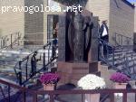 Отзыв-благодарность Храму Святого Василия Великого Украинской Греко-католической церкви