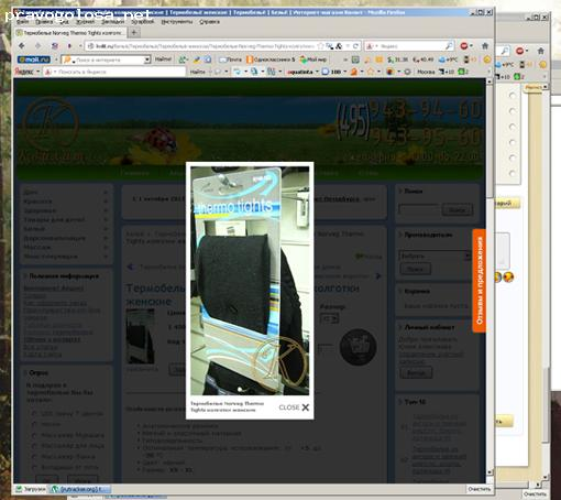 Отзыв на Интернет-магазин KVILIT.RU