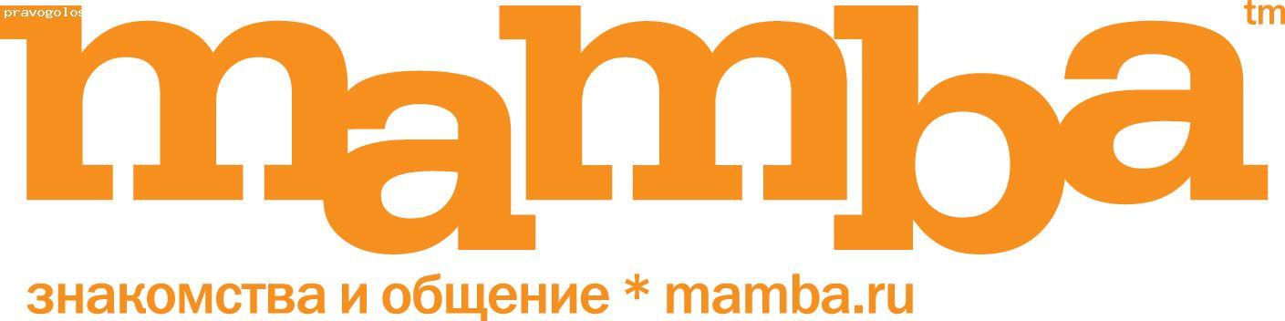 Крупнейшая в России служба знакомств Мамба.ру решила закрыть свое