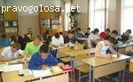Профессионально- техническое училище №10