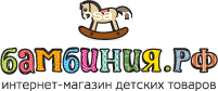 Отзыв на Интернет магазин Бамбиния РФ