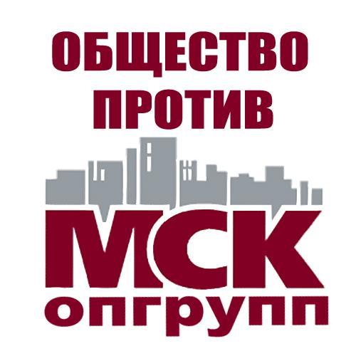 """Отзыв на Общество против """"МСК опгрупп"""""""