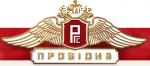 "Сотрудничество со страховой компанией ""Провідна"""