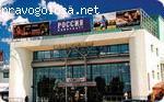 Кинотеатр Россия (Нижний Новгород)