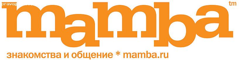 mamba ru сайт знакомств в новосибирске