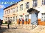 школа №35
