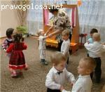 детский сад №61