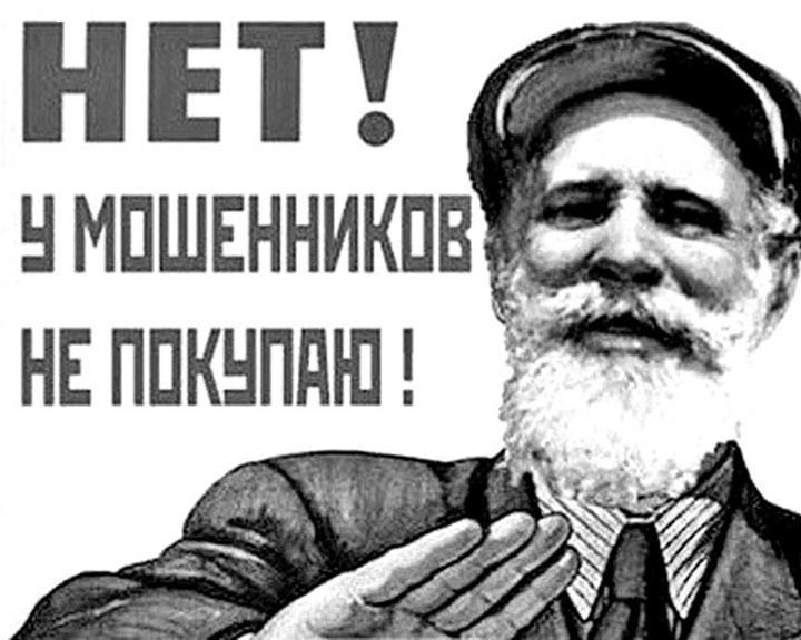 Отзыв на favours.ru