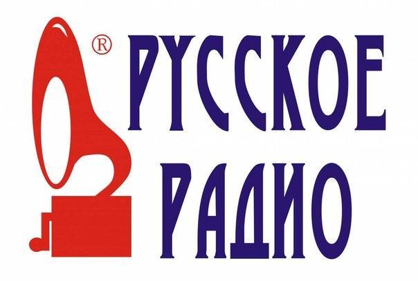 Русское Радио – отзывы, жалобы, мнения, контакты (телефон ...