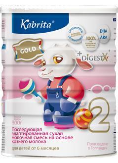 Отзыв на Kabrita 1 GOLD  Адаптированная смесь на основе козьего молока для детей от 0 до 6 месяцев