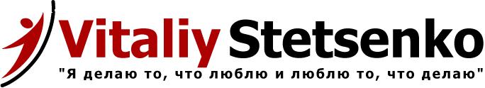 Отзыв на Тренер Стеценко Виталий