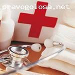 Отзыв на Министерство здравохранения самарской области