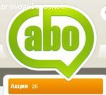 Abo – лучший онлайн гипермаркет Украины