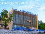 Первый кинотеатр в Петропавловске