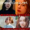 Мошенники Фриланса