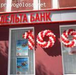 Жалоба на сотрудницу Дельта Банка