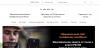 chinaphonepro.com НЕ РЕКОМЕНДУЕМ