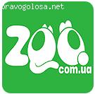 Толковый зоомагазин Zoo.com.ua