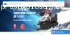 active-motors.com НЕ РЕКОМЕНДУЕМ!