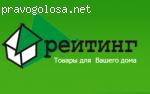 Генеральный директор – Костина Ирина Борисовна