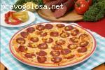 Поход в Эндис Пиццу