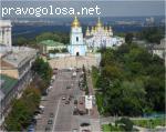 """Гостиница """"Оселя"""" в Киеве."""