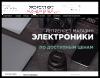 Perfection.promo-z.ru – Осторожно!!! Супер Банк для супер Лоха!!!