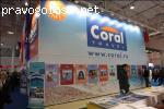 Обслуживание в туристической фирме Coral Travel