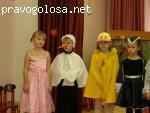 детский сад 2638
