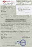 """Письмо от коллекторов ООО """" Кредитэкспресс Финанс """""""