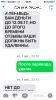"""Интернет магазин""""Мужская компания""""  И.П. Годунов Ярослав Сергеевич отзывы"""