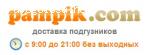 Классный детский магазин Pampik!