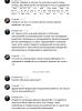 Сергей Ясеновский отзывы