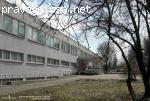 Средняя школа №112 (г. Днепропетровск)