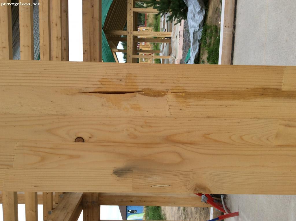 Отзыв на АКБ-11 Завод клееных деревянных конструкций