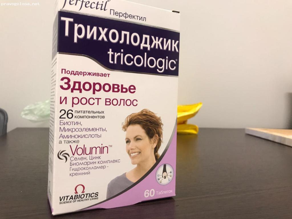Perfectil витамины для волос отзывы
