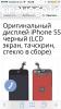 Интернет-магазин gmart.com.ua отзывы
