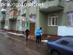 Женская консультация Ленинградского района г. Калининграда