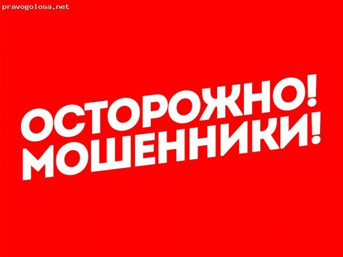 Отзыв на pps.com.ua