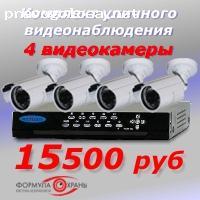 Отзыв на Формула Охраны системы безопасности naoxrane.ru