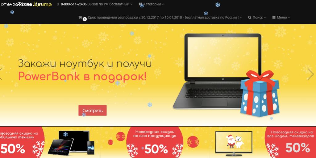Отзыв на tekhnocentr.ru