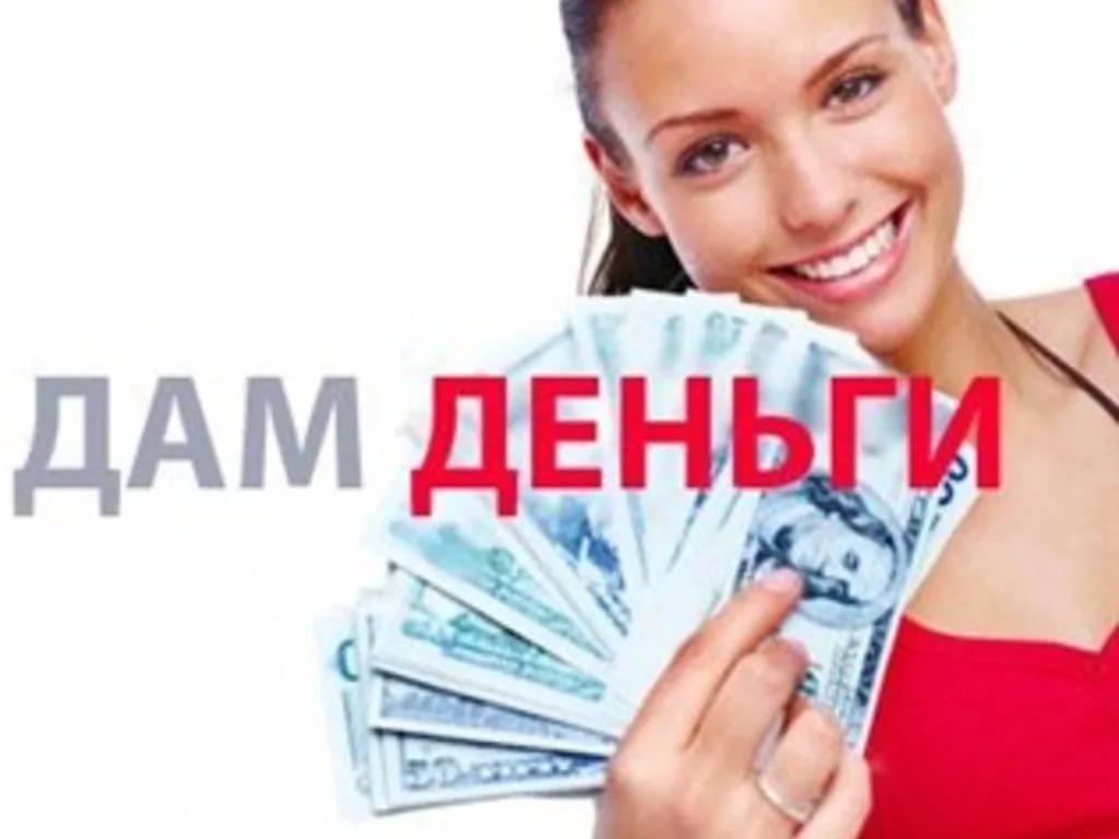 Отзыв на Кредитный помощник