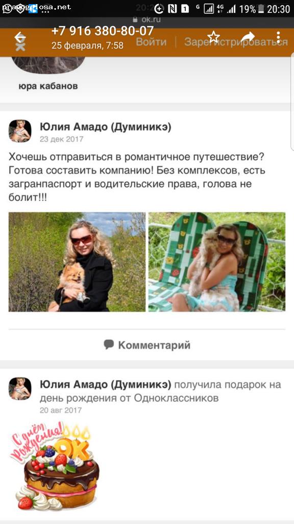 Отзыв на 50bar - Дмитрий Баранов
