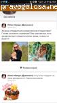 50bar - Дмитрий Баранов отзывы