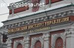 ПИУ им.Столыпина филиал РАНХиГС отзывы