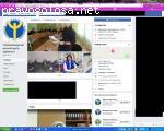 северодонецкий городской центр занятости отзывы