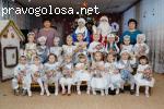 """Детский сад №14 """"Солнышко"""" отзывы"""