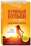 Издательство «ЭКСМО» отзывы