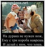 Отзыв на tstk13.ru