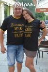 1001 футболка отзывы